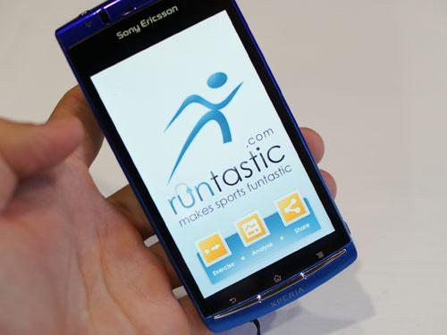 自転車の android アプリ gps 自転車 : Android携帯のランニングアプリ ...