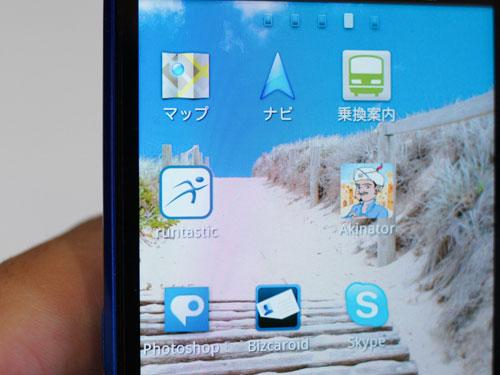 自転車の android アプリ gps 自転車 : 英語だけど操作はシンプルで ...