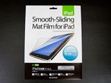 iPad用保護フィルムを貼ってみた