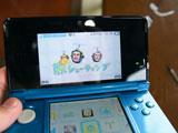 3DSのゲームソフト顔シューティングで遊んでみた
