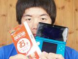 3DSの液晶保護シート ピタ張りを貼ってみた