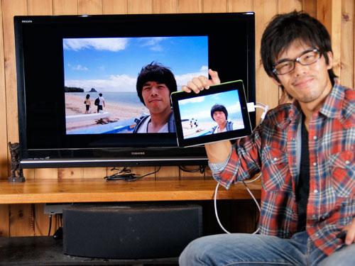 Digital AV Adapterを使ってiPad2の映像をテレビに映してみた