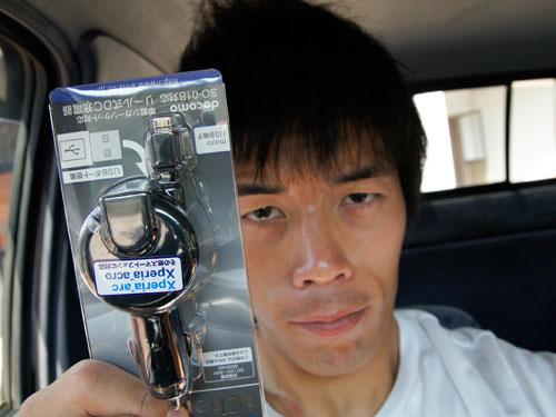 車で携帯の充電ができるUSB付き車載用充電器(Xperia対応)