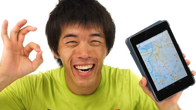 グーグルマップ(Google Maps)をオフラインで使えるようにする魔法の言葉 OK MAPS