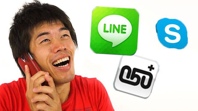 通話料の節約術!LINEやSkype、050plusの活用まとめ