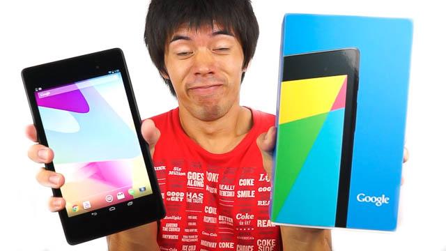 新型Nexus7(2013)レビュー!薄く細くなって持ち運び最強タブレットに進化