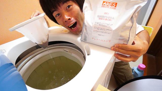 洗濯機の掃除に過炭酸ナトリウムが最強すぎた!最強ワカメ採り漂白剤