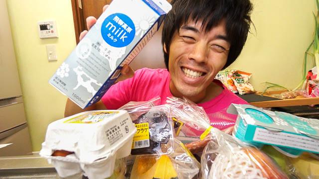 そうめんかぼちゃ?送料込み1980円の食材宅配サービスを試してみた!