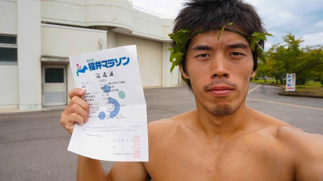 メロスのハーフマラソンチャレンジ!福井マラソン2013