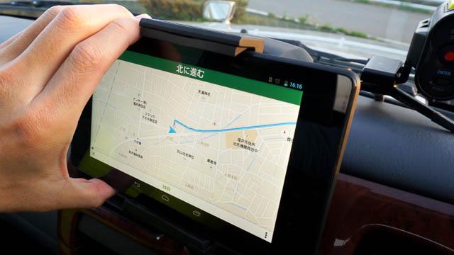Nexus7カーナビ検証!タダでオフラインで使えるグーグルマップが便利すぎた