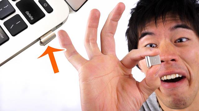 小さすぎる極小USB3.0対応フラッシュメモリ i-mini COB3.0 32GB