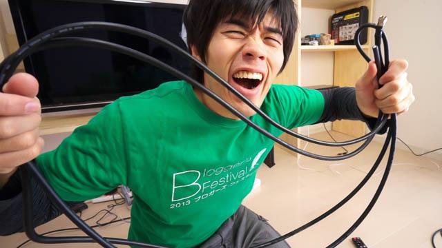 テレビのアンテナケーブルを自作方法!長さぴったりで気持ちいい!