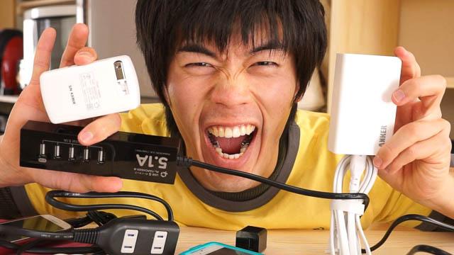 USB充電器を3つ買って比較してみた!個人的にはiBUFFALOが最高