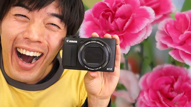 一眼カメラに迫る最強コンデジ!PowerShot G1 X Mark IIがキター | 基本・スペック編