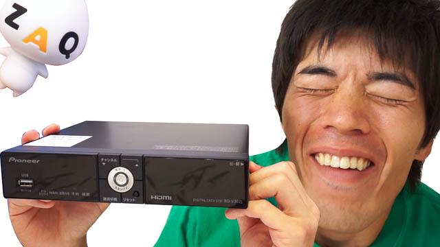 チューナーにHDD録画機能が搭載!J:COMスマートテレビチューナーレビュー