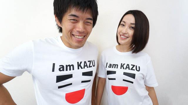 遂にカズのオリジナルTシャツ販売開始!全国のカズさんのためにTシャツですw