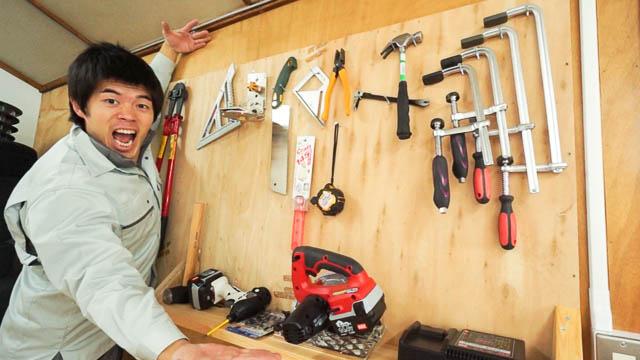 壁掛けの工具置き場を手作りしてみた!